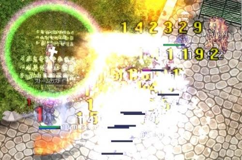 screenOlrun1262.jpg