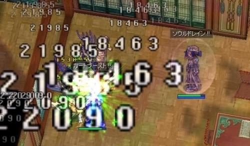 screenOlrun1335.jpg