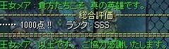 screenOlrun1368.jpg