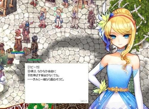 screenOlrun1406.jpg