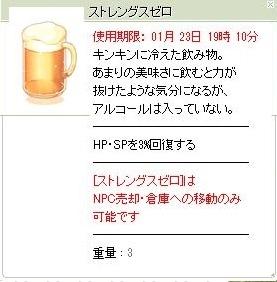 screenOlrun1544.jpg