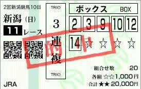 201608291829329d3.jpg
