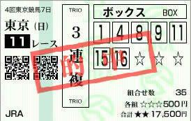 20161024152154b3c.jpg