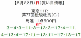 ase522.jpg