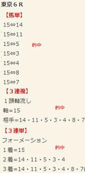 ba1022_2.jpg