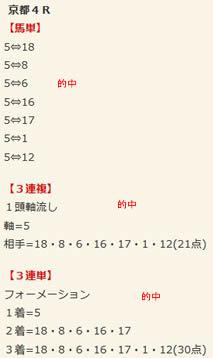 ba423_2.jpg