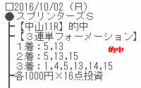cr102.jpg