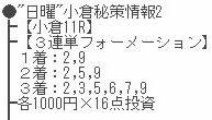 cr828.jpg