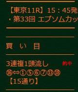 ga612_1.jpg