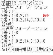 hg1029_3.jpg