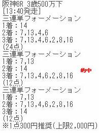 hg102_1.jpg