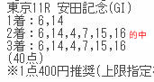 hg64_2.jpg