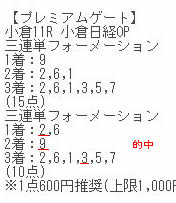 hg827_3.jpg