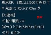 hy1029_1.jpg