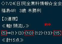 hy724_1.jpg