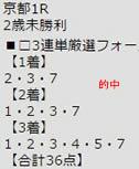 ichi1015_4.jpg