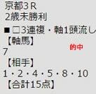 ichi1016_1.jpg