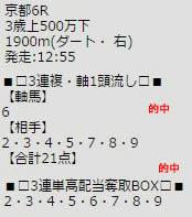 ichi1023_5.jpg