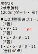 ichi1029_3.jpg
