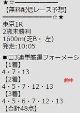ichi1030_1.jpg