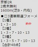 ichi1105_1.jpg