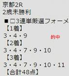 ichi1112_3.jpg