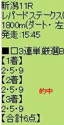ichi86_6.jpg