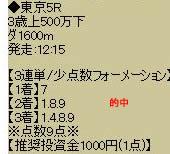 kd1023_10.jpg