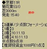 kd1023_9.jpg