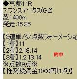 kd1029_9.jpg
