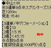 kd102_8.jpg