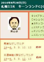 kuri828_1.jpg