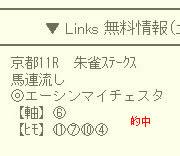 li528.jpg