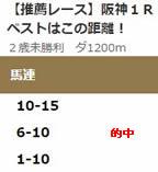 ma102_1.jpg