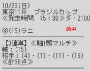 mi1023_1.jpg