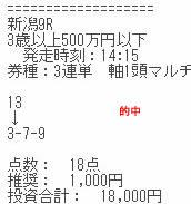 ore1029_1.jpg