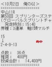 ore102_1.jpg