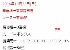 ren1023.jpg