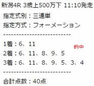 st1015_3.jpg