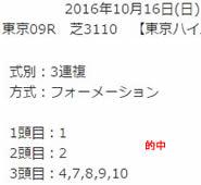 to1016_1.jpg