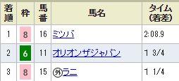 tokyo11_1023.jpg