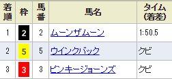 tokyo1_1023.jpg