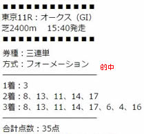 tq522_3.jpg