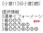 turf93_1.jpg