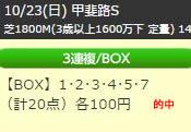 up1023_1.jpg