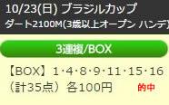 up1023_4.jpg