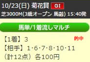 up1023_5.jpg