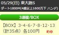up529_1.jpg