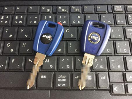 fiat_punto_key2.jpg