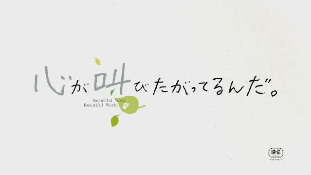 kokoro_title.jpg